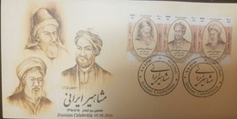 L) 2016 IRAN, PERSIAN CELEBRITIES, A. MARAGHEI, M.S ALI HAMEDAH, PEOPLE, FDC - Iran