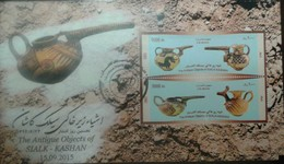 L) 2015 IRAN, THE ANTIGUE OBJECTS OF SIALK - KASHAN, CRAFTS, CULTURE, VASES, FDC - Iran
