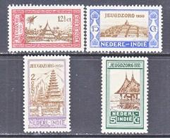 NETHERLANDS  INDIES  B 1-3    *   TEMPLES - Netherlands Indies