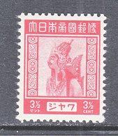 JAPANESE  OCCUP.  NETHERLANDS  INDIES  N 5  * - Netherlands Indies