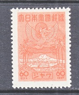 JAPANESE  OCCUP.  NETHERLANDS  INDIES  N 10  *   BIRD  OF  VISHNU   MAP - Netherlands Indies