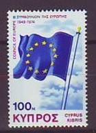 CYPRUS 424,unused,flags - Chypre (République)