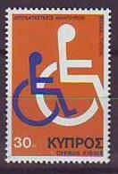 CYPRUS 425,unused - Chypre (République)