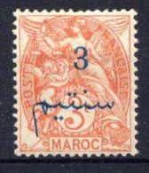 MAROC - 27(*) - TYPE BLANC - Maroc (1891-1956)