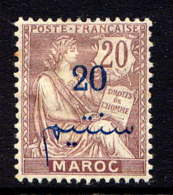 MAROC - 31* - TYPE MOUCHON - Maroc (1891-1956)