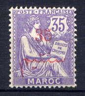 MAROC - 33* - TYPE MOUCHON - Maroc (1891-1956)