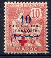 MAROC - 55* - TYPE MOUCHON / CROIX ROUGE - Maroc (1891-1956)