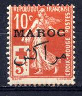 MAROC - 61* - TYPE SEMEUSE / CROIX ROUGE - Maroc (1891-1956)