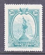 PERU  RA  5    * - Peru