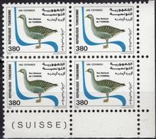 TUNISIE Poste 1076 ** MNH Oie Cendrée Du Parc National - Tunisie (1956-...)