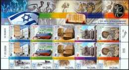 2014 Israel - Landmarks Of Israel Heritage - Sheetlet Of 2 Sets MNH** MiNr. 2394 - 2398 Archeology, Synagoge, David - Israel