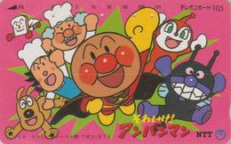 Télécarte Japon / NTT 390-404 - MANGA - ANPANMAN - ANIME Japan Phonecard ** NTV Television ** - 10114 - Stripverhalen