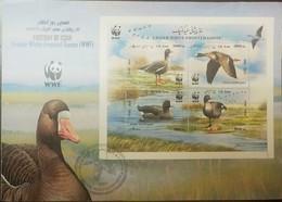 L) 2015 IRAN, WWF, DUCK, BIRDS, NATURE,  LESSER WHITE  FRONTED GOSSE, SOUVENIR SHEET, FDC - Iran