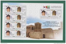 UAE / EMIRATES ARABE / VAE ARABI 2010 - KOREA Diplomatic Relations - Joint Issue Sheet MNH ** - ARCHITECTURE , FLAGS .. - Emissions Communes