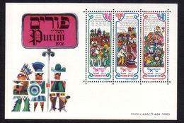 74322) ISRAELE 1976 Foglietto Festa Del Purim MNH** - Israel