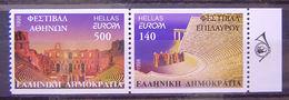Greece 1998 Europa Cept Imperforate Set NHM - Grecia