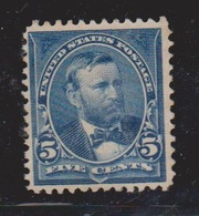 USA Scott # 281 Mint NO GUM - General Ulysses S Grant - CV $32.50 - 1847-99 Emissions Générales