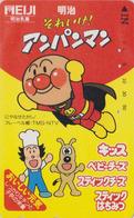 Télécarte Japon / 110-011 - MANGA - ANPANMAN  * Pub MEIJI *- ANIME Japan Phonecard ** NTV Television ** - 10126 - Stripverhalen