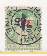 FRANCE  OFFICE IN CHINA  2  Type  I   (o) - China (1894-1922)