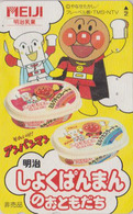 Télécarte Japon / 110-011 - MANGA - ANPANMAN  * Pub MEIJI *- ANIME Japan Phonecard ** NTV Television ** - 10127 - Stripverhalen