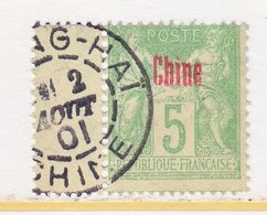 FRANCE  OFFICE IN CHINA  2  Type  I   (o)  GUTTER  SINGLE - China (1894-1922)