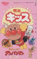 Télécarte Japon / 110-011 - MANGA - ANPANMAN  * Pub MEIJI *- ANIME Japan Phonecard ** NTV Television ** - 10128 - Stripverhalen