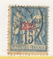 FRANCE  OFFICE IN CHINA  4   (o) - China (1894-1922)