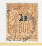 FRANCE  OFFICE IN CHINA  7   (o) - China (1894-1922)