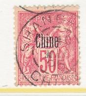 FRANCE  OFFICE IN CHINA  9   (o) - China (1894-1922)