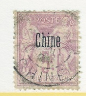 FRANCE  OFFICE IN CHINA  12 A   (o) - China (1894-1922)