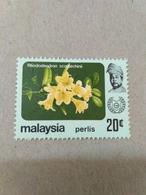 Malaysia 1984 Perlis 1V Set 20c  Flowers No WMK MNH Sultan King Raja Syed Putra - Malaysia (1964-...)
