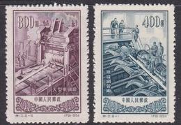 China People's Republic SG 1632-1633 1954 Anshan Steel Works, Mint - 1949 - ... République Populaire