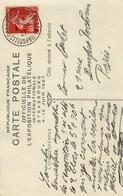1927- C P Officielle De L'Exposition Philatélique Intern. De STRASBOURG 4-12 Juin 1927 - Marcophilie (Lettres)