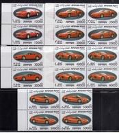 AFGHANISTAN AFGANISTAN AFGHAN POST 1999 FERRARI CARS SERIE DI 5 SET BLOCK QUARTINA MNH - Afghanistan