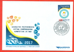 Kazakhstan 2017.25 Years Of The Olympic Committee Of Kazakhstan. FDC.New. - Cycling