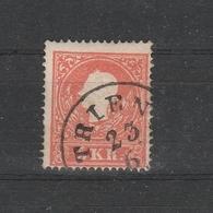 Mi. Nr. 13 II / I, Dickes Papier, Rahmen Wie Type I Gestempelt - 1850-1918 Imperium