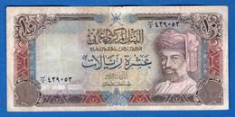 Oman  10  Rials - Oman