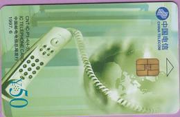 Télécarte Chine °° Téléphones - 50 Yens - 1997 - RV °° Luxe - Chine