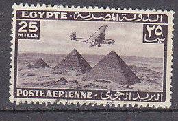 A0775 - EGYPTE EGYPT AERIENNE Yv N°27 - Luchtpost