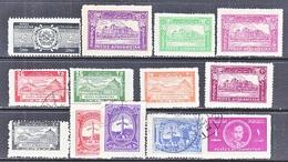 AFGHANISTAN   318 +  *  (o)   1931-61  Issue - Afghanistan