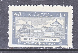 AFGHANISTAN   324   *     1931-61  Issue - Afghanistan