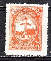 AFGHANISTAN   326   *     1931-61  Issue - Afghanistan