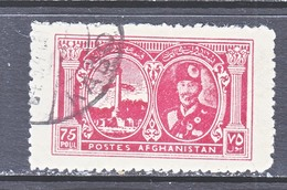 AFGHANISTAN   328 A   (o)     1931-61  Issue - Afghanistan