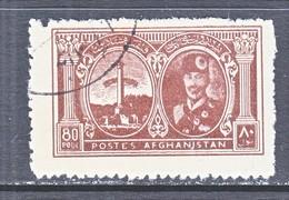 AFGHANISTAN   329    (o)     1931-61  Issue - Afghanistan