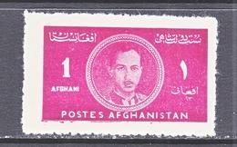 AFGHANISTAN   330    *     1931-61  Issue - Afghanistan