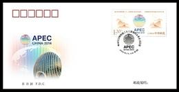 CHINA 2014-26  The 22nd APEC Economic Leaders' Meeting Stamp FDC - 1949 - ... République Populaire