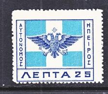 Epirus  18   * - North Epirus