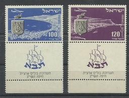 ISRAEL  YVERT  AEREO 7/8   MNH  ** - Airmail