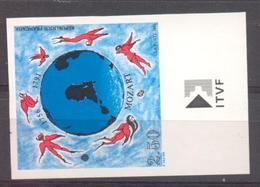 Mozart De 1991 YT 2695 Sans Trace De Charnière Cote 60 € - France
