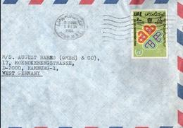 ! 1984 Long Format Cover, Dubai, UAE, Deira - Dubai